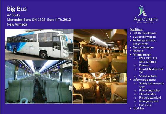 jasabuspariwisata-aerotrans-5