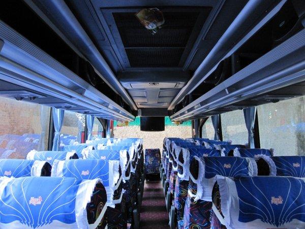 Sekilas Tentang Bus Pariwisata Hiba Utama - Berapa Harga Sewa Bus Pariwisata Hiba Utama?
