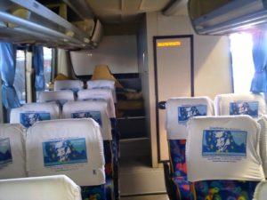 Toilet - 7 Fasilitas Luxury Bus Pariwisata yang Bikin Perjalanan Semakin Nyaman
